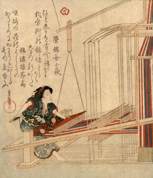 telar-japon